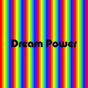 Dream Power カラオケセット(ダウンロード音源・ダウンロード楽譜)