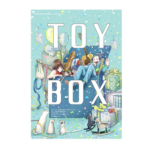 【太妹・飛鳥組】TOY BOX【再録集】