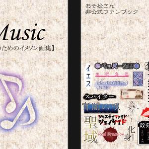 Music【色松のためのイメソン画集】
