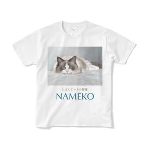 おまんじゅうの神様 Tシャツ B