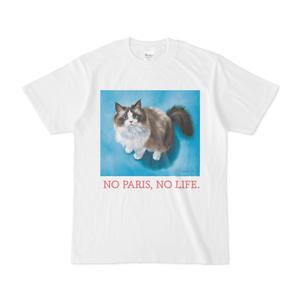 パリスちゃんTシャツ (白)