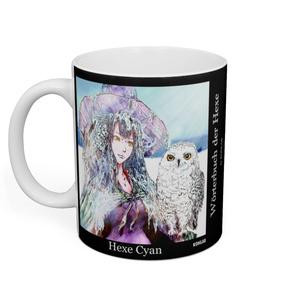 冬の魔女と真夜中のお客様マグカップ