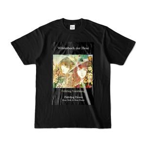 春の予感と冬の魔女 両面Tシャツ