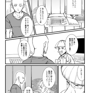 OH14ジェノサイ新刊『Piece of Heart』