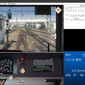 鉄道運転シミュレータ 中央快速線