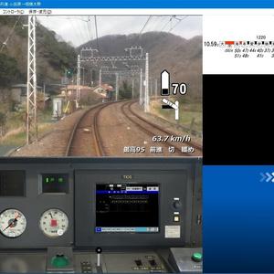 鉄道運転シミュレータ 小田急小田原線