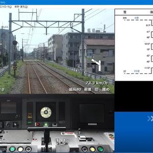 鉄道運転シミュレータ 東急池上線・多摩川線