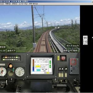 【DVD版】鉄道運転シミュレータ 北越急行ほくほく線