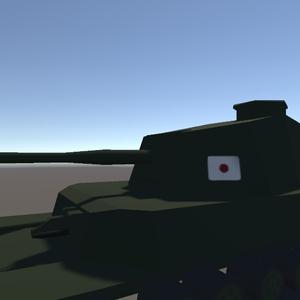 五式中戦車「チリ」