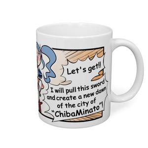 『みなっと!チバミナコちゃん』マグカップ(伝説のオアシスソード)