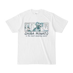 『みなっと!チバミナコちゃん』Tシャツ(伝説のオアシスソード・日本語/ブルー)