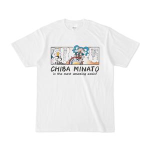『みなっと!チバミナコちゃん』Tシャツ(伝説のオアシスソード・日本語/カラー)