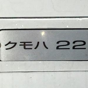 車両番号プレートアクキー オーダーメイド式