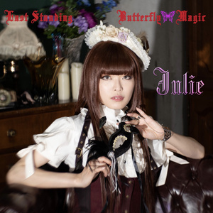 【CD】Last Standing / Butterfly Magic