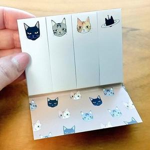 山田家の猫の付箋
