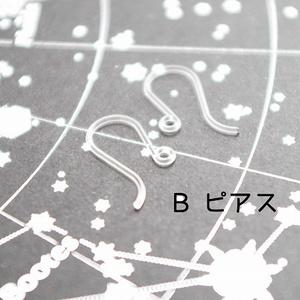 銀河結晶  イヤリング/ピアス