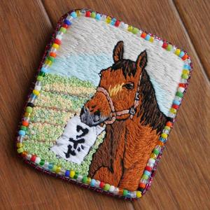 お馬ちゃん手刺繍ブローチ(ナイスネイチャ)