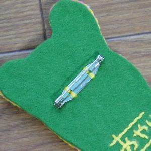 お馬ちゃん手刺繍ブローチ(アエロリット)