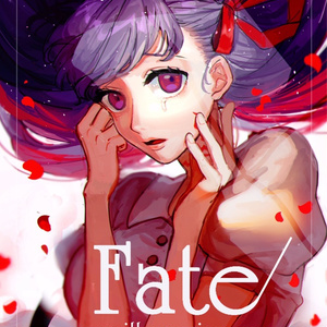 Fate/ illustration unofficial fanbook