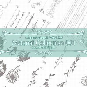 【植物系素材集】Material Collection 001(DL販売版)