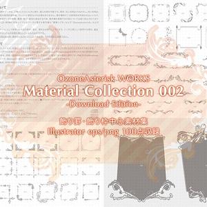 【飾り罫・枠中心素材集】Material Collection 002(DL販売版)
