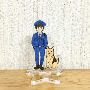 アクリルスタンド「犬とおまわりさん」