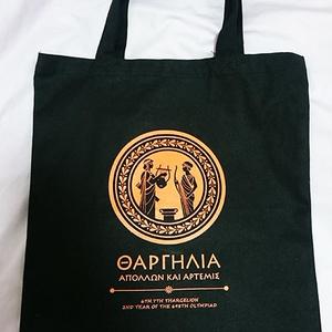 【復刻!】2018年度版「アポロン誕生祭 記念トートバッグ」
