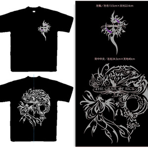 the Grail of Sics Tシャツ