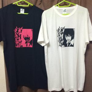 すしいこTシャツ「おすしがくいたいんだよ!!」