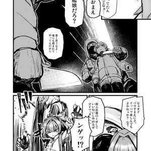 駆逐艦 私服不知火