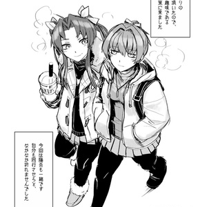 駆逐艦 私服不知火 2