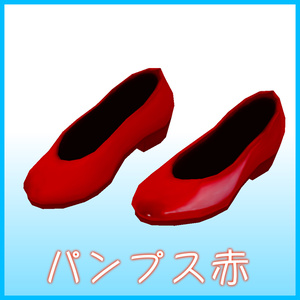 赤い水着上下セット【VRoid用衣装】
