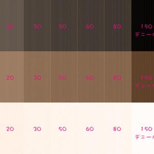 タイツ・ストッキングセット(黒・ベージュ・白)【VRoid用衣装】
