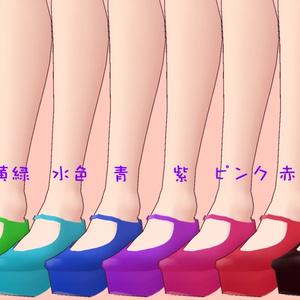 【VRoid用】ストラップパンプス9色セット
