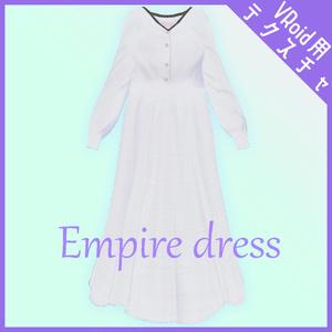 【VRoid用】Empire dress【無料】