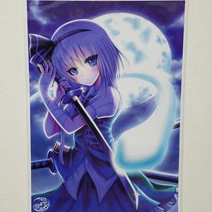 妖夢★A3ラミネートポスター