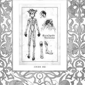 【頒布終了】空想兎品店