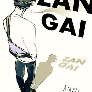 ポストカード(ZANGAI)