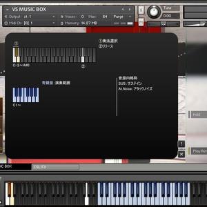 カード式手回しオルゴール音源 VS MUSIC BOX [KONTAKT]