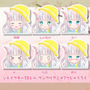 オリジナル3Dモデル「さくら」