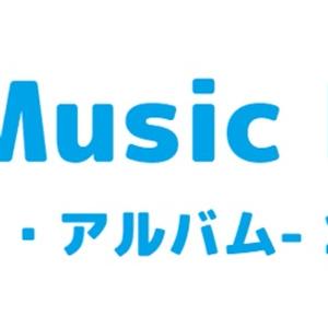 Ponzu Music Project  -コレクション・アルバム- 2013~2018 Vol.1