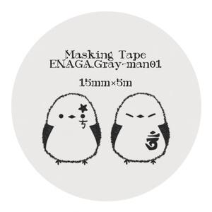 ENAGA.Gray-man★マステ01