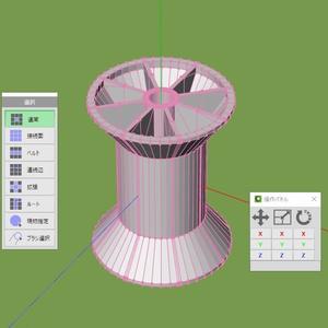 糸コマ2種(ミシン用)3Dプリント用