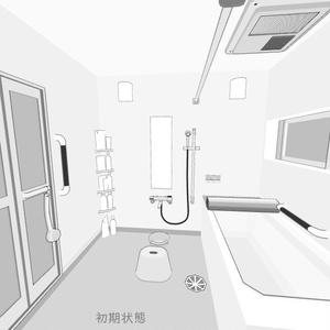 バスルーム2020