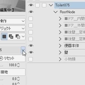 トイレ2020