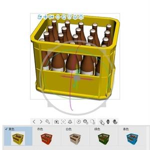 ビールケース02
