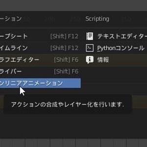 Blenderで複数軸を持つアニメーションをglTFで出力したら1つしか動かなかった件