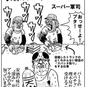 樽Φ倶楽部