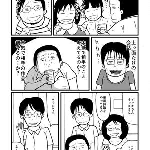 【あんしんBOOTHパック対応】樽Φ倶楽部スパークリング
