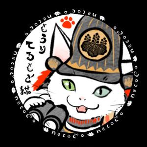 武将な猫の44mm缶バッジ(毛利輝元さん猫)